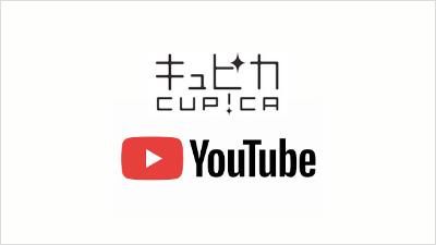 Cup!ca 公式YouTubeチャンネル